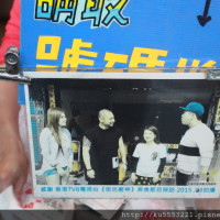 台南市美食 餐廳 中式料理 小吃 台南古香炭烤胡椒餅 照片