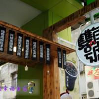 台南市美食 攤販 攤販其他 雙角號熱壓吐司 照片