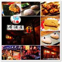 桃園市美食 餐廳 異國料理 日式料理 八番居酒屋 照片