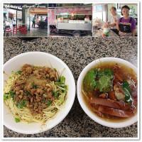 桃園市美食 餐廳 中式料理 小吃 古早味魷魚羹肉羹麵線 照片