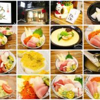 新北市美食 餐廳 異國料理 日式料理 あめ辰 鮨.小料理 照片