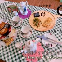 台南市美食 餐廳 異國料理 異國料理其他 台南Daisy's Tearoom 正統英式下午茶 照片