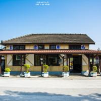 台中市休閒旅遊 景點 車站 日南車站 照片