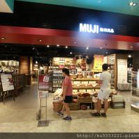 台南市美食 餐廳 異國料理 日式料理 無印良品餐廳 照片