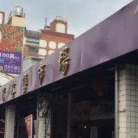 台南市美食 餐廳 中式料理 當歸鴨號 照片