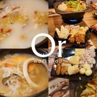 新北市美食 餐廳 火鍋 火鍋其他 潮味決 個人式砂鍋粥.干鍋 照片