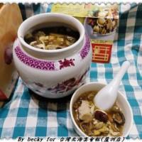 新北市美食 餐廳 中式料理 熱炒、快炒 台灣北海宴會館(蘆洲店) 照片