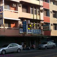 台南市美食 攤販 冰品、飲品 南風冰菓室 照片