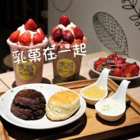 台北市美食 餐廳 飲料、甜品 乳菓在一起 (中正紀念堂店) 照片