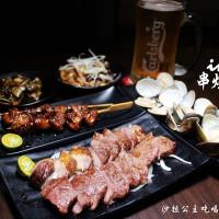 新北市美食 餐廳 飲酒 Lounge Bar IN9 飲酒串燒barrr 照片