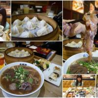台北市美食 餐廳 中式料理 麵食點心 北芳園精緻牛肉麵 照片