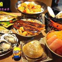 台北市美食 餐廳 異國料理 日式料理 海の橱 照片