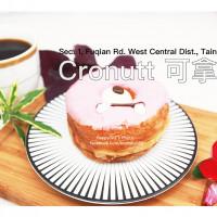 台南市美食 餐廳 烘焙 烘焙其他 Cronutt (台南店) 照片
