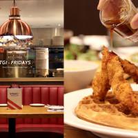 台北市美食 餐廳 異國料理 美式料理 星期五美式餐廳 TGI Fridays (林森餐廳店) 照片