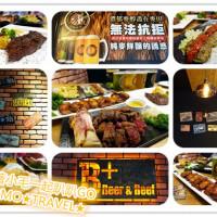 台南市美食 餐廳 異國料理 美式料理 比爾樂仕 照片