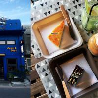 新北市美食 餐廳 咖啡、茶 靠北過日子 照片