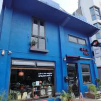 新北市美食 餐廳 咖啡、茶 Quiet B. Days靠北過日子 照片