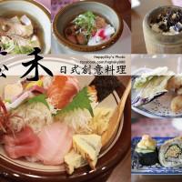 台南市美食 餐廳 異國料理 日式料理 菘禾 日式創意料理 照片
