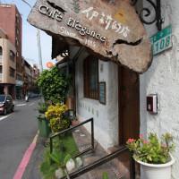 台南市美食 餐廳 異國料理 法式料理 伊莉的店咖啡店 照片
