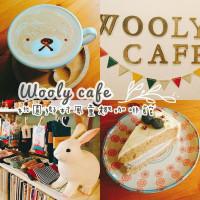 桃園市美食 餐廳 飲料、甜品 飲料、甜品其他 Wooly Cafe歐洲風味早午餐 照片