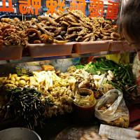 桃園市美食 餐廳 中式料理 小吃 辣妹子滷味 照片