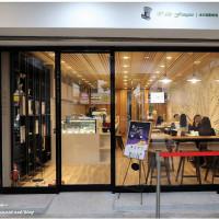 台北市美食 餐廳 烘焙 蛋糕西點 187巷的法式 照片
