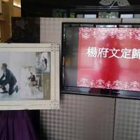 台南市美食 餐廳 中式料理 中式料理其他 台南婚宴餐廳 丸三海津餐廳 照片
