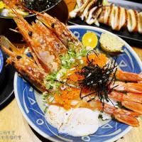 新北市美食 餐廳 異國料理 日式料理 三條食堂 照片
