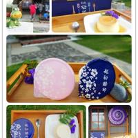 台南市美食 攤販 甜點、糕餅 起初酪印 照片