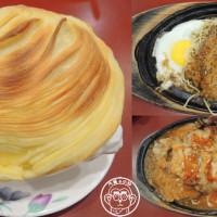宜蘭縣美食 餐廳 異國料理 佳樂牛排 照片