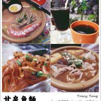 桃園市美食 餐廳 中式料理 麵食點心 甘泉魚麵(慈文店) 照片