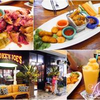 台南市美食 餐廳 異國料理 美式料理 SMOKEY JOE'S 冒煙的喬美式餐廳台南店 照片