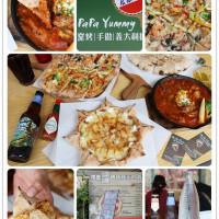 台南市美食 餐廳 異國料理 義式料理 Pa Pa Yummy柴燒美食基地 照片