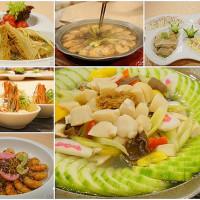 台北市美食 餐廳 中式料理 中式料理其他 極鮮饌海鮮料理 照片