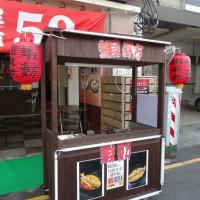 台南市美食 餐廳 異國料理 日式料理 奇龍食堂民生店 照片