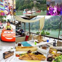 新北市美食 餐廳 異國料理 異國料理其他 碧潭水灣餐廳 照片