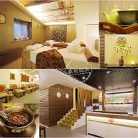 台北市休閒旅遊 運動休閒 SPA養生館 慕禪 SPA 會館 照片