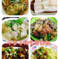 屏東縣美食 餐廳 中式料理 粵菜、港式飲茶 香港仔 照片