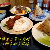 台南市美食 餐廳 中式料理 台菜 台南蔡家古早味肉粽 照片