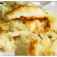台北市美食 餐廳 中式料理 麵食點心 山東蔥油餅 燈亮有餅 照片