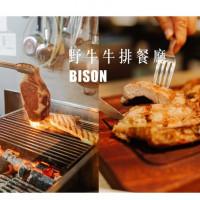 桃園市美食 餐廳 餐廳燒烤 燒烤其他 Bison野牛原味炭烤牛排(龍潭龍元店) 照片