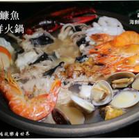 新北市美食 餐廳 餐廳燒烤 燒烤其他 鱻海鮮燒物 照片
