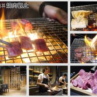 嘉義市美食 餐廳 餐廳燒烤 燒肉 燒肉觀止 照片