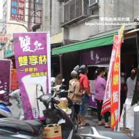 高雄市美食 攤販 冰品、飲品 雙紅經典復刻紅茶 照片