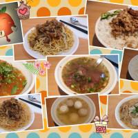 桃園市美食 餐廳 中式料理 小吃 柑嬤灶咖 照片