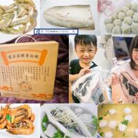 嘉義縣美食 餐廳 零食特產 零食特產 傻漁翁酵素白蝦 照片