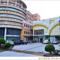 彰化縣休閒旅遊 購物娛樂 書店 埔心鄉立圖書館 照片