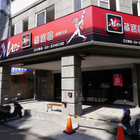 新竹市美食 餐廳 異國料理 多國料理 藏寶圖異國料理 照片