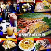 台中市美食 餐廳 異國料理 麥瑟德式手工啤酒 照片