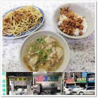 桃園市美食 餐廳 中式料理 小吃 現做赤肉羹 照片